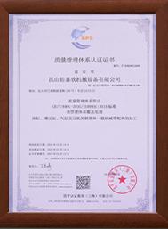油缸ISO证书
